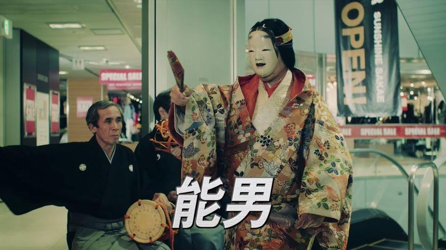 「SUNSHINE SAKAE(サンシャインサカエ)」 TVCM