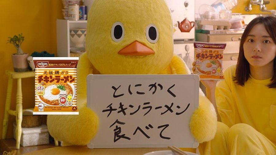 日清食品:チキンラーメンCM「夏の日のぐで垣結衣 篇」