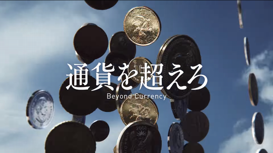 Sony Bank WALLETコンセプトムービー「通貨を超えろ」篇